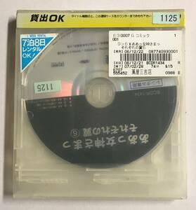 【DVD】ああっ女神さまっ それぞれの翼 6(第16話~第18話)【ディスクのみ】【レンタル落ち】@WA-04