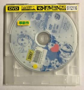 【DVD】ふたりはプリキュア Max Heart(9)【ディスクのみ】【レンタル落ち】@WA-04