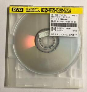 【DVD】ER 緊急救命室 VI 〈シックス・シーズン〉VOL.6【ディスクのみ】【レンタル落ち】@WA-04