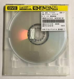 【DVD】ER 緊急救命室 VI 〈シックス・シーズン〉VOL.2【ディスクのみ】【レンタル落ち】@WA-04