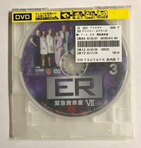 【DVD】ER 緊急救命室 シーズン7 VOL.3【ディスクのみ】【レンタル落ち】@WA-04