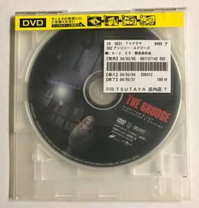 【DVD】ER 緊急救命室 VI シーズン8 VOL.3【ディスクのみ】【レンタル落ち】@WA-04