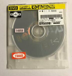 【DVD】ER 緊急救命室 シーズン5 VOL.1【ディスクのみ】【レンタル落ち】@WA-04
