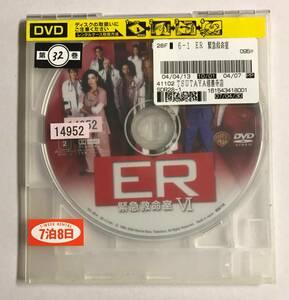 【DVD】ER 緊急救命室 VI 〈シックス・シーズン〉VOL.1【ディスクのみ】【レンタル落ち】@WA-04