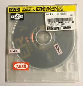 【DVD】ER 緊急救命室 VI シーズン4 VOL.1【ディスクのみ】【レンタル落ち】@WA-04