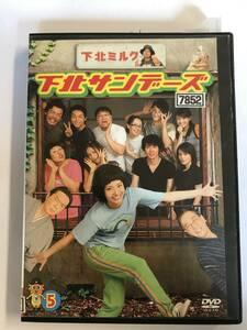 【DVD】下北サンデーズ VOL.5 上戸彩 佐々木蔵之介【レンタル落ち】@WA-02