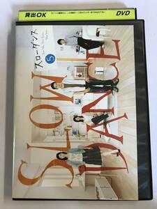【DVD】スローダンス 5(9話、10話) 妻夫木聡 深津絵里【レンタル落ち】@WA-03@4