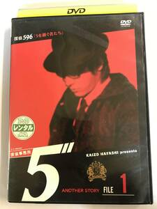 【DVD】探偵事務所5 Another Story VOL.1 柏原収史 眞島秀和【レンタル落ち】@WA-03@5