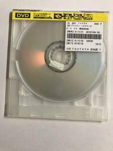 【DVD】ER 緊急救命室 VI 〈シックス・シーズン〉VOL.4【ディスクのみ】【レンタル落ち】@WA-04