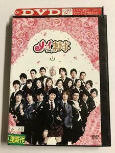 【DVD】メイちゃんの執事 Vol.1 水嶋ヒロ 榮倉奈々【レンタル落ち】@WA-04@2
