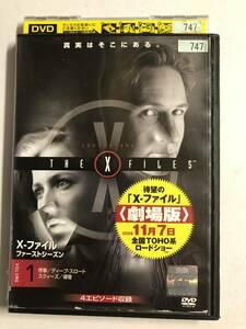 【DVD】X-ファイル ファースト・シーズン VOL.1【レンタル落ち】@52