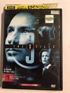 【DVD】X-ファイル サード・シーズン VOL.1【レンタル落ち】@52