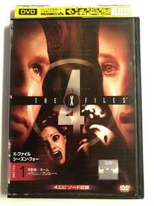 【DVD】X-ファイル シーズン4 VOL.1【レンタル落ち】@52