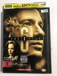 【DVD】X-ファイル シーズン6 VOL.1【レンタル落ち】@52