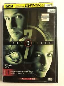 【DVD】X-ファイル シーズン7 VOL.1【レンタル落ち】@52