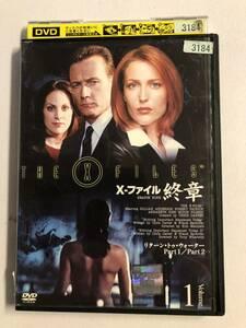 【DVD】X-ファイル 終章 VOL.1【レンタル落ち】@52
