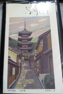 世界遺産 古都京都の文化財 切手シート