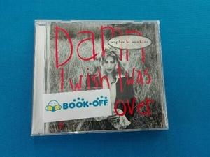 ソフィー・B.ホーキンス CD 【輸入盤】Damn I Wish I Was Your Lover