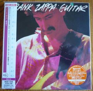 ■ 【紙ジャケCD/新品未開封】 フランク・ザッパ - ギター / FRANK ZAPPA - GUITAR