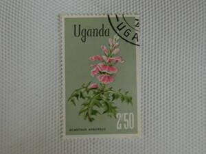 外国切手 使用済 単片 ウガンダ共和国切手 ①