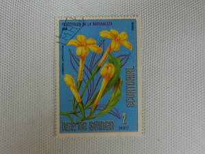 外国切手 使用済 単片 ギニア共和国切手 ②