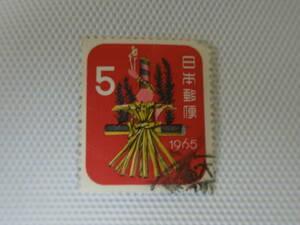 【年賀切手】昭和40年用 1964.12.15 麦わら へび 5円切手 単片 使用済