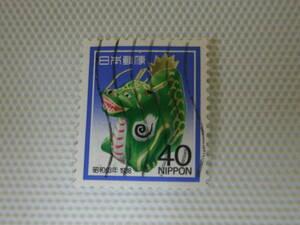 【年賀切手】昭和63年用 1987.12.1 倉敷はりこ 40円切手 単片 使用済
