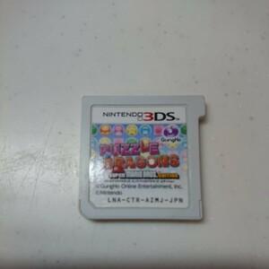 パズルアンドドラゴンズ スーパーマリオブラザーズ エディション 3DSソフト
