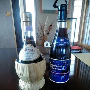 【古酒】CHIANTI キャンティ  750ml とボージョレヌーボー赤ワイン