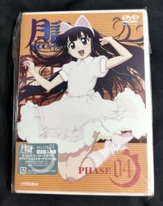 新品DVD/月詠-MOON PHASE- PHASE4