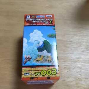 ワンピース ワールドコレクタブルフィギュア ZOO vol.1 鳥 ワーコレ