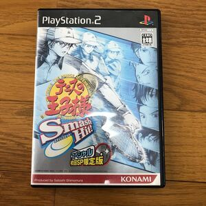 PS2 ソフト テニスの王子様 スマッシュヒット