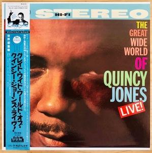 LP■JAZZ/QUINCY JONES/THE GREAT WIDE WORLD OF LIVE/MERCURY 195J-32/国内盤 84年プレス 帯付 美品/クインシー・ジョーンズ/ジャズ期名盤