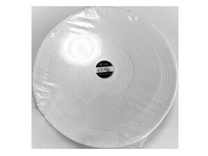 送料無料 手芸 素材 縫製材料 幅 45mm オフホワイト色系 平ゴム 5m入り g03