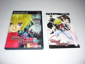 【送料無料】PS2 ソフト テイルズ オブ デスティニー2 / プレステ PlayStation 2