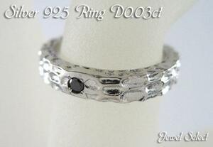 Silver 925 Hammer Finishing Black Diamond Ring Ring Diamond 0.033ct