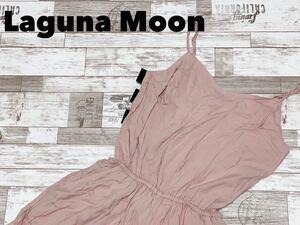 ☆送料無料☆ Laguna Moon ラグナムーン 未使用 タグ付き オールインワン ミニ丈 ショート丈 レディース F ピンク マークスタイラー 即決