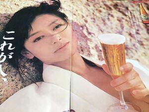 夏目雅子●切り抜き●女優 グラビア 昔の古い広告 KIRIN キリンビール 昭和レトロ●お宝