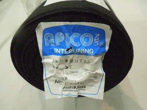 新入荷!掘り出し品!旭化成アピコ接着芯!品番WMO713!150cm広巾!ややハード接着芯!お安くなかなか手ににはいらないブラック!2m