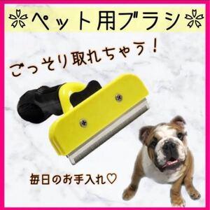 ペット ブラシ ペット用ブラシ ノミ取り グルーミング 中小型犬 猫用 S