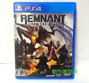 レムナントフロムジアッシュ(Remnant:From the Ashes)PS4