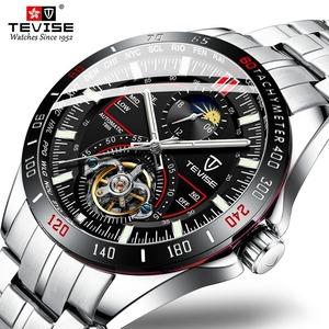 【送料無料】機械式時計ファッションの高級メンズ腕時計自動時計男性ビジネス防水レロジオ腕時計