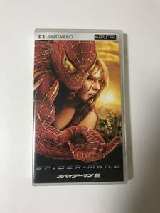 【PSPソフト】スパイダーマン2 SPIDER-MAN.2 ※UMD VIDEO