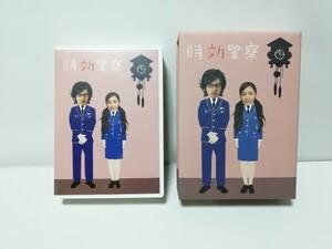 時効警察 DVDbox  オダギリジョー 麻生久美子