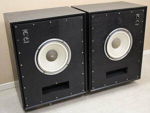 FOSTEX SLE33W WOOFER エッジレスウーハー ペア ツイーター出力付き? 自家製BOX