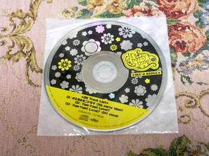 ツキウタ。 10月コンビ 神無月郁 & 伊地崎麗奈 のお菓子なハット 付属CD 「It's party time!」
