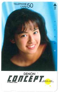 後藤久美子テレカ DENON 未使用品 フリー110-29064