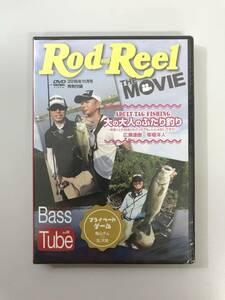 ★釣りDVD 未開封 Rod Reel 2016年11月号付録 BassTube vol.49 大の大人のふたり釣り 広瀬達樹 草場洋人 他  Y-A125