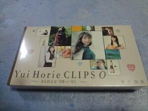 Хориэ ..VHS Yui Horie CLIPS 0 нераспечатанный
