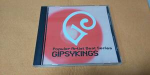 GIPSY KINGS / ジョビジョバ~THE BEST ジプシーキングス